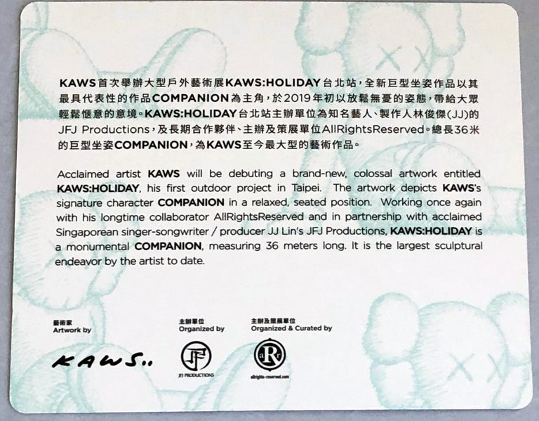 KAWS Holiday Companion Taipei (KAWS Black Companion)  For Sale 2