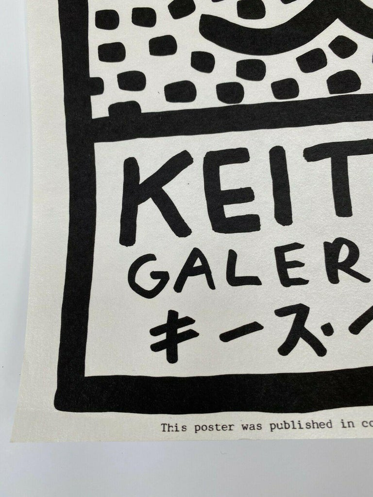 Keith Haring (1958-1990). Galerie Watari, exhibition poster, 1983 Lithograph  - Pop Art Print by Keith Haring