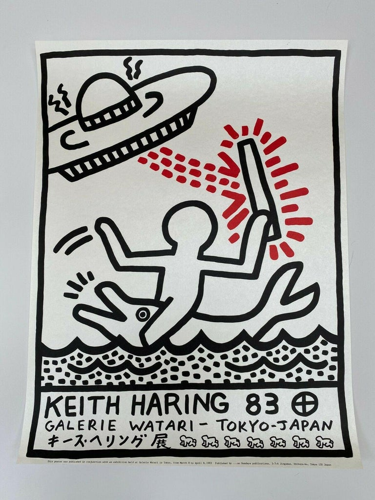 Keith Haring (1958-1990). Galerie Watari, exhibition poster, 1983 Lithograph  - Print by Keith Haring