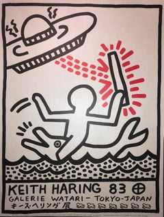 Keith Haring (1958-1990). Galerie Watari, exhibition poster, 1983 Lithograph