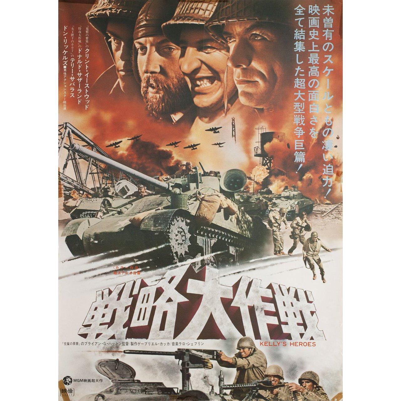 Kelly's Heroes 1970 Japanese B2 Film Poster