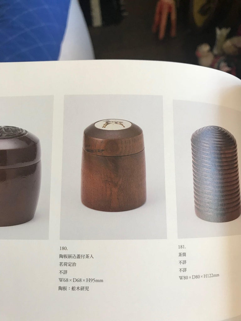 Kenji Fujita Ceramic on Oak Jar Box Japanese Studio Craft Tea Caddy Tobacco For Sale 1