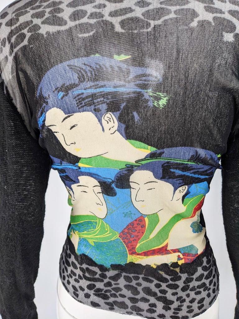 Kenzo Vintage Sheer Mesh Leopard Print Cardigan Sweater For Sale 3