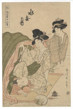 Eizan, Ukiyo-e, Early 19th Century, Original Japanese Woodblock Print, Beauty