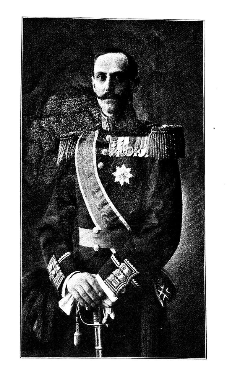 King Håkon VII of Norway Sabre Sword For Sale 8