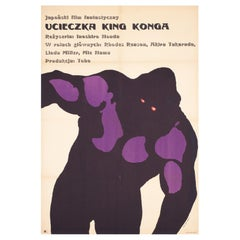 King Kong Escapes 1968 Polish A1 Film Movie Poster, Mosinski, Linen Backed