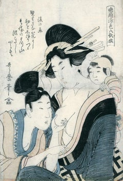 [Courtesan, Her Son, and a Curious Client].