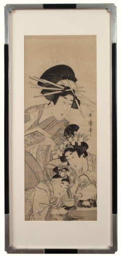untitled (Lessons of the Tea Ceremony)