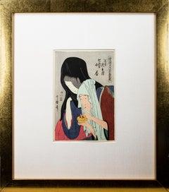 'Kamiya Jihei and Kinokuniya Koharu' Japanese Ukiyo-e woodblock print