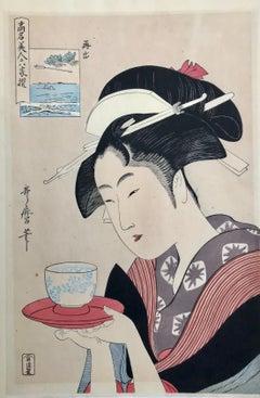 Saishutsu Naniwaya Okita
