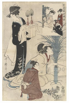 Utamaro, Beauty, The Faithful Samurai, Japanese Woodblock Print, Ukiyo-e, Edo