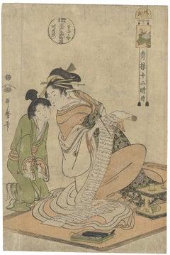 Utamaro, Courtesan, Beauty, Kimono Desing, Original Japanese Woodblock Print