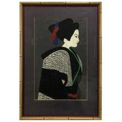 "Kiyoshi Saito Japanese Woodblock Print of Puppet ""Bunraku"""