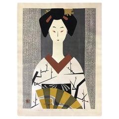 Kiyoshi Saitō Limited Edition Signed Japanese Print Maiko Kyoto 'J', 1961