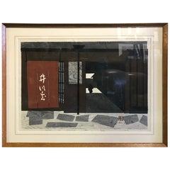 Kiyoshi Saito Limited Edition Signed Japanese Woodblock Gion in Kyoto 'B', 1959