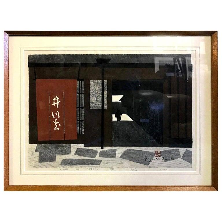 Kiyoshi Saito Limited Edition Signed Japanese Woodblock Gion in Kyoto 'B', 1959 For Sale