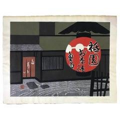 Kiyoshi Saito Limited Edition Signed Japanese Woodblock Gion in Kyoto 'F', 1961