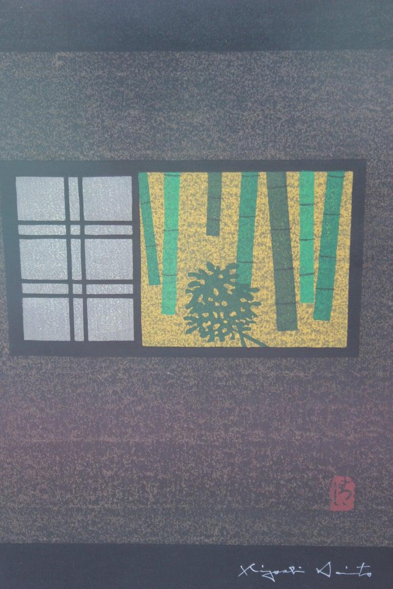 Kyoto And Window  - Painting by Kiyoshi Saitō