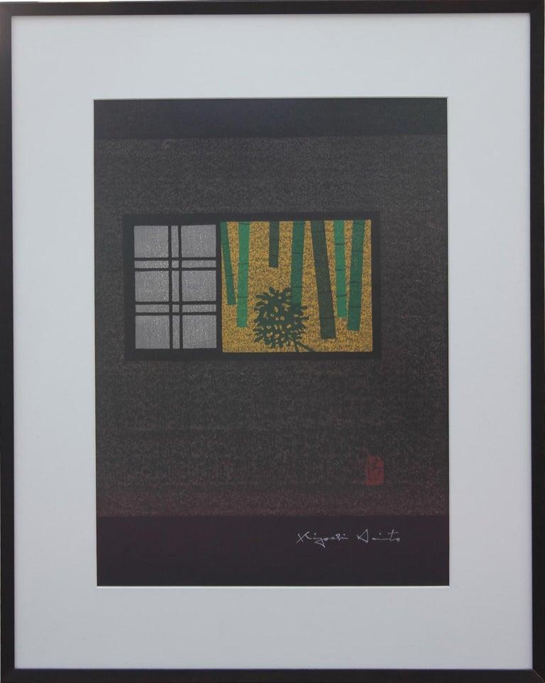 Kiyoshi Saitō Figurative Painting - Kyoto And Window