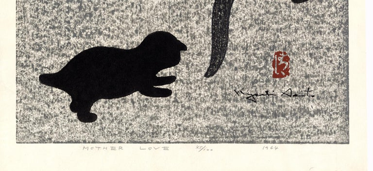 Cat and Kittens (Mother Love) - Print by Kiyoshi Saitō