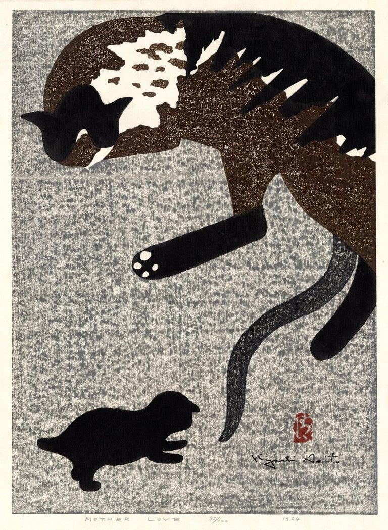 Kiyoshi Saitō Animal Print - Cat and Kittens (Mother Love)