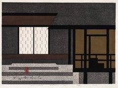 "Kiyoshi Saito ""Katsura Kyoto"" Japanese Woodblock Print, 1962"