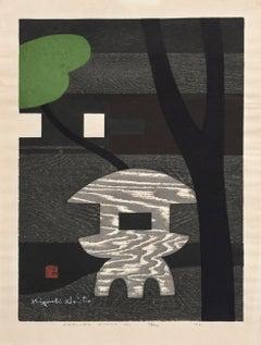 """Kiyoshi Saito """"Katsura Kyoto"""" Woodblock Print, 1961"""