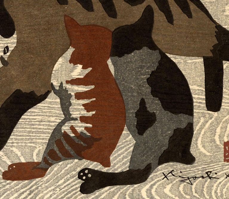Striped Mother Cat and Kittens - Beige Animal Print by Kiyoshi Saitō