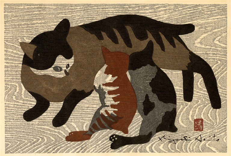 Kiyoshi Saitō Animal Print - Striped Mother Cat and Kittens