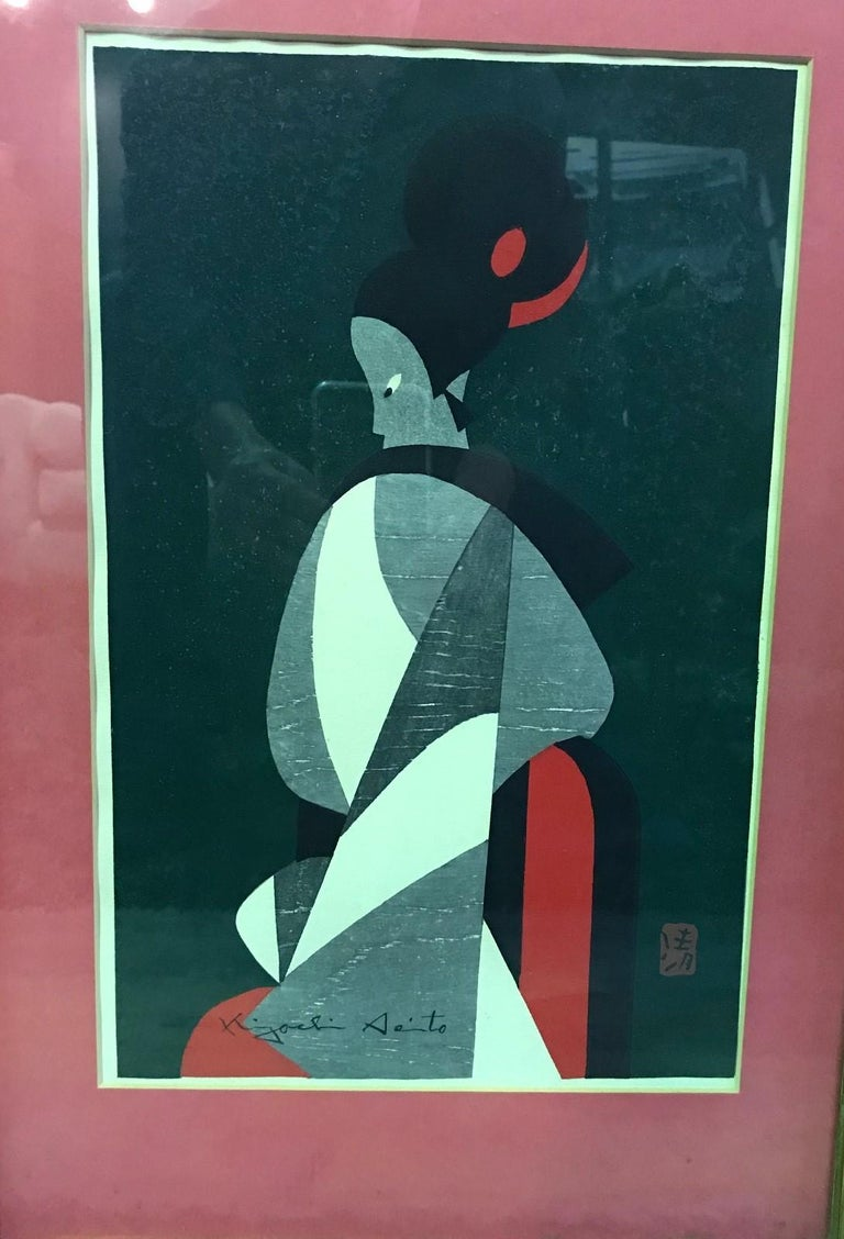 A beautiful woodblock print by famed Japanese printmaker Kiyoshi Saito. Many consider Saito to be one of the most important, if not the most important, contemporary Japanese printmakers of the 20th century. This print of a female Awaji doll is