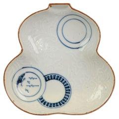Ko-Imari Edo Period 1640-1650 Japanese Porcelain Dish Arita Gourd