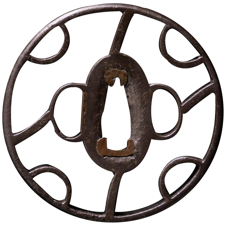 Ko-Shoami Tsuba with Ring Designs Iron, Ji-Sukashi Muromachi Period '1336- 1573'