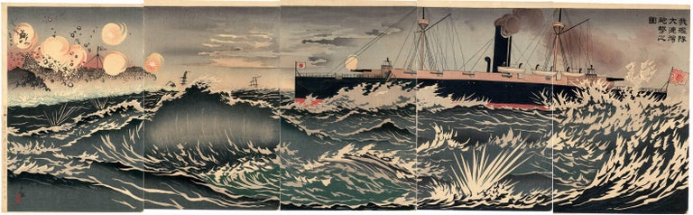 Commanding Japanese Warship 5-panel Woodblock Print