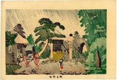 Umewaka Shrine in the Rain