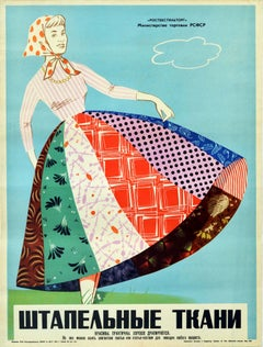Original Vintage Poster Fabrics Textiles Trade Fashion Soviet Russia Advertising