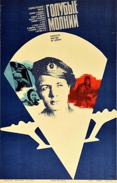 Original Vintage Film Poster Blue Lightning Soviet Paratroopers Drama Movie Art