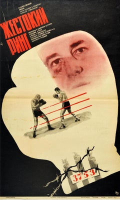 Original Vintage WWII Film Poster Cruel Ring POW Movie War Camp Prisoner Boxing