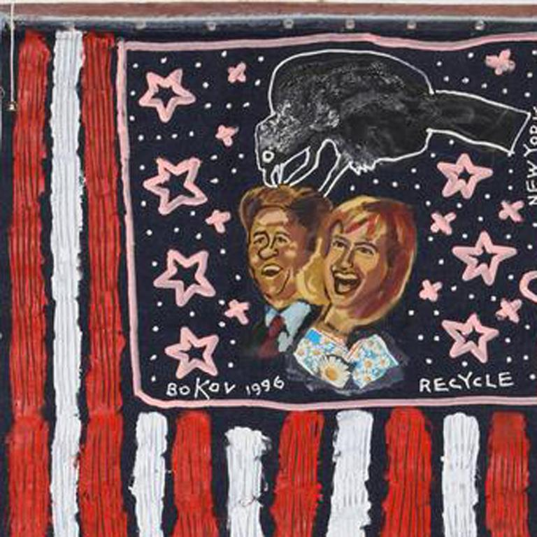 Artist: Konstantin Bokov, Ukrainian/American (1940 - ) Title: US Flag with Bill and Hillary Clinton Year: 1996 Medium: Mixed Media with Acrylic on Denim, signed Size: 53 x 23 in. (134.62 x 58.42 cm)