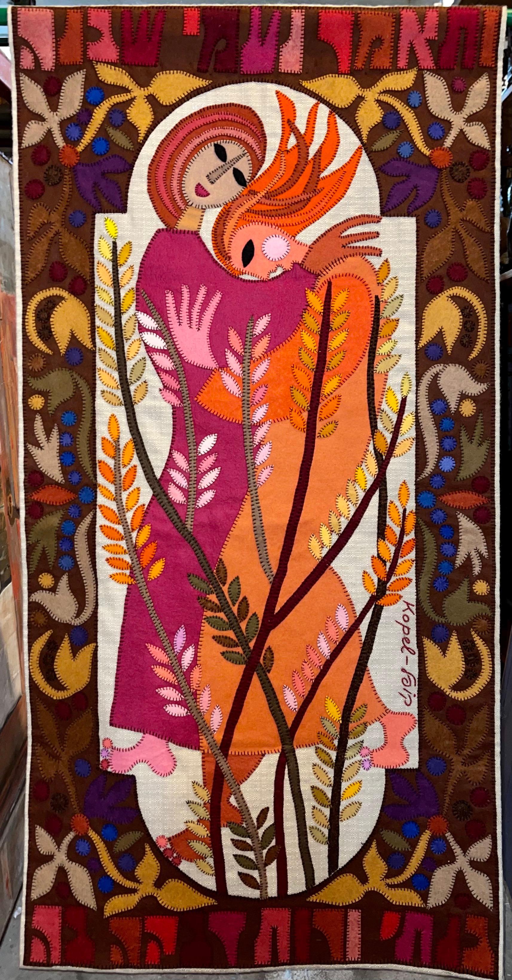 Wool Felt Applique Handmade Kopel Gurwin Israel Judaica Folk Art Signed Tapestry