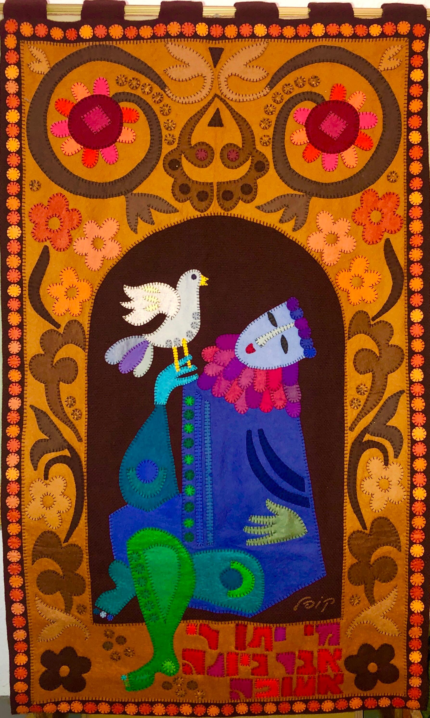 Wool Felt Applique Original Vintage Israeli Judaica Folk Art Signed Tapestry