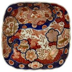 Koransha Imari Porcelain Bowl, circa 1890, Meiji Period