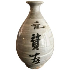 Korean Buncheong Joseon Dynasty Glazed Pottery Ceramic Calligraphy Vase