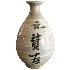 Korean Buncheong Joseon Dynasty Glazed Pottery Ceramic Calligraphy Vase