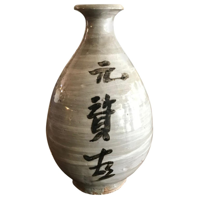 Korean Buncheong Joseon Dynasty Glazed Pottery Ceramic Vase For Sale