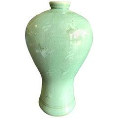 Korean Celadon Ceramic Green Crackle Glazed Signed Stamped Vase with Cranes
