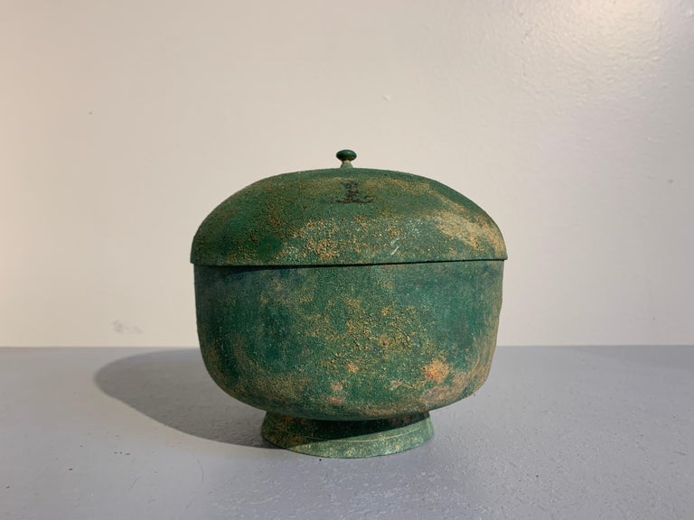Spun Korean Goryeo Dynasty Bronze Bowl and Cover with Green Patina, 13th Century For Sale