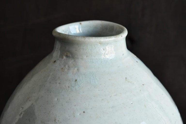 Ceramic Korean Old Pottery Li Dynasty White Porcelain Vase Antique Vase