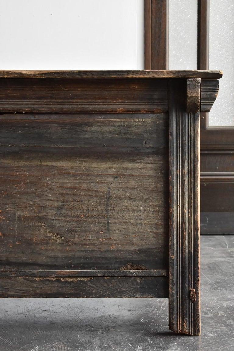 Korean Old Wooden Stand / Wooden Box / Joseon Era 19th Century / Folk Art 8