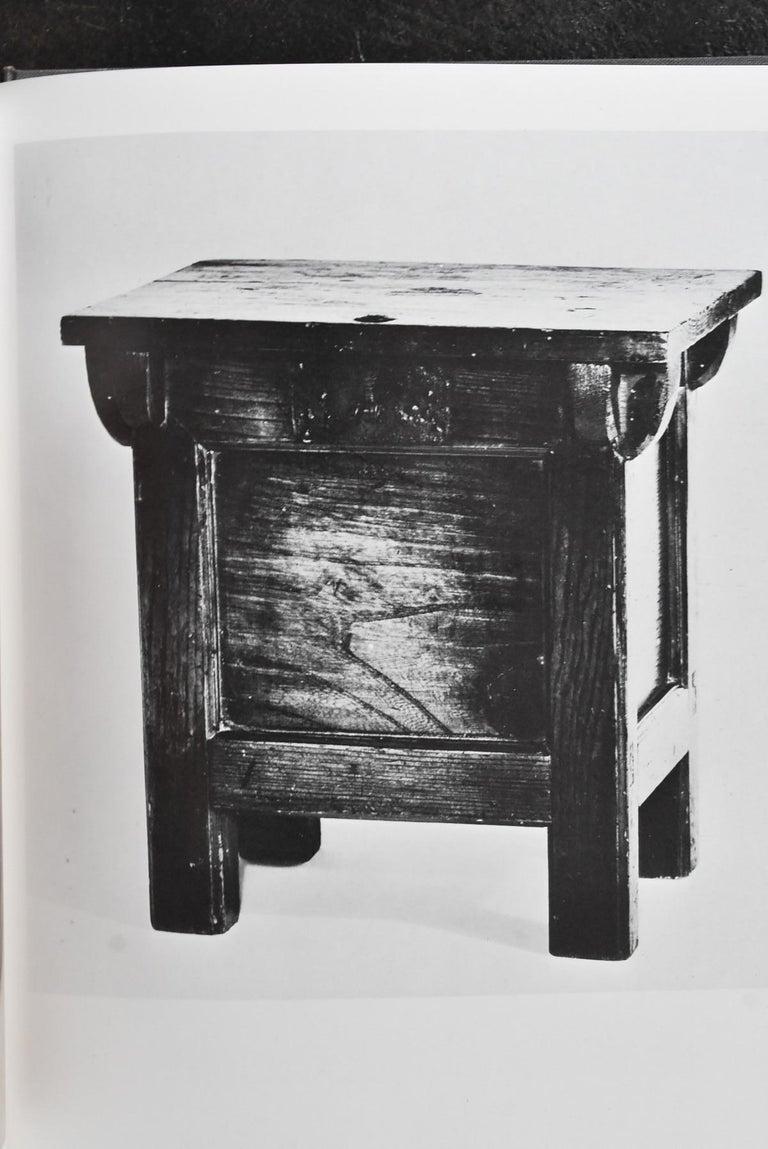 Korean Old Wooden Stand / Wooden Box / Joseon Era 19th Century / Folk Art 15