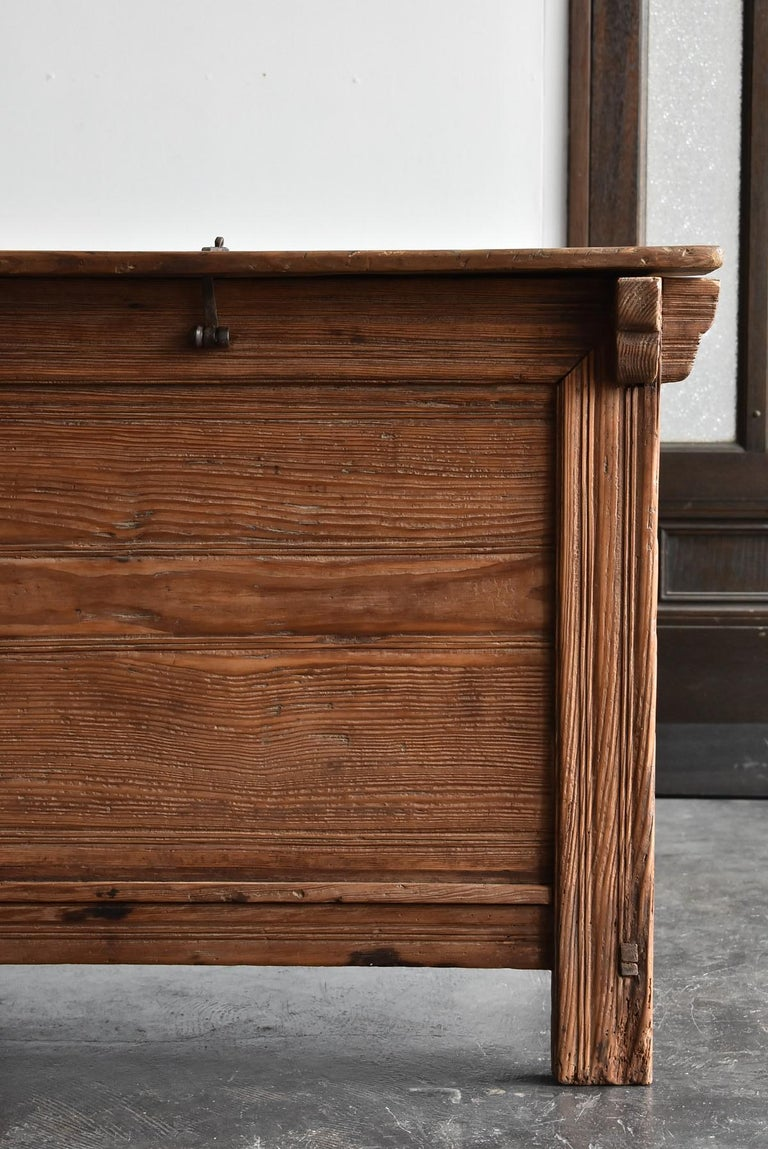 Korean Old Wooden Stand / Wooden Box / Joseon Era 19th Century / Folk Art In Good Condition In Sammushi, JP